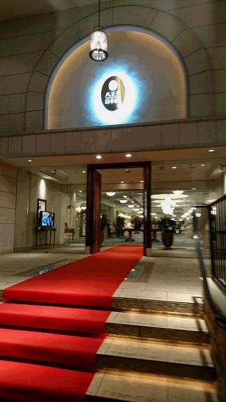 日本閣玄関