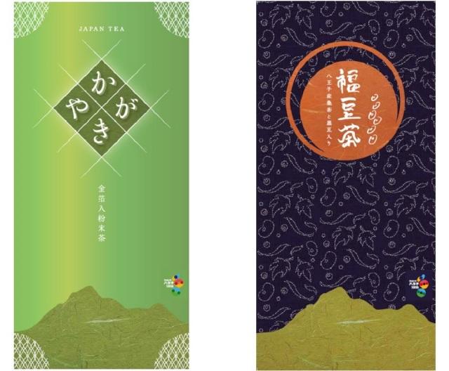 かがやき-福豆茶