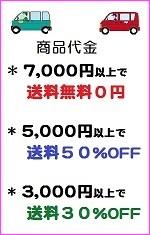 送料ヤマト_ゆうパック_P